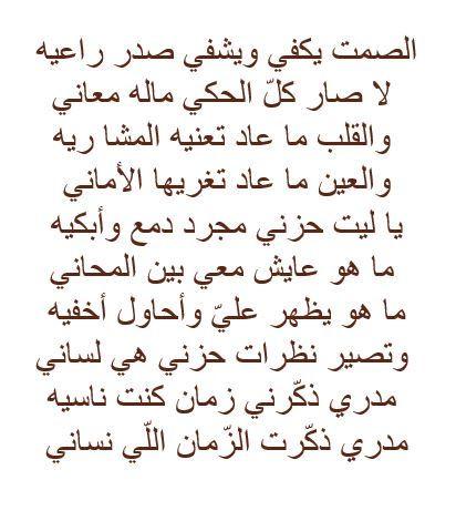 البومي Alboommy Ali Quotes Arabic Quotes Quotes