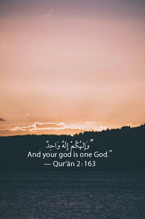 And your god is one god\
