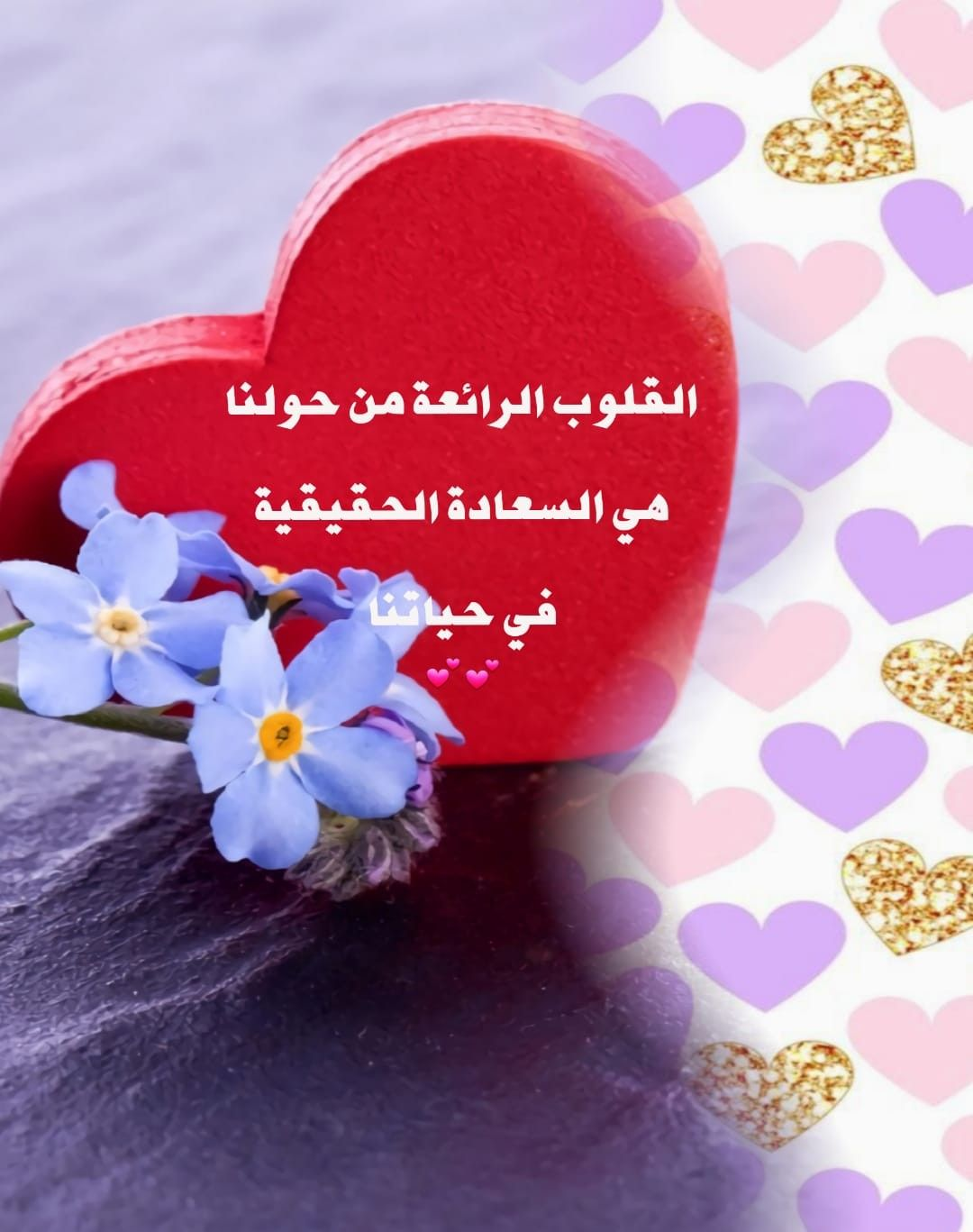 Pin By Eman Duniya On عربي رسائل من تصميمي Enamel Pins Enamel Pin