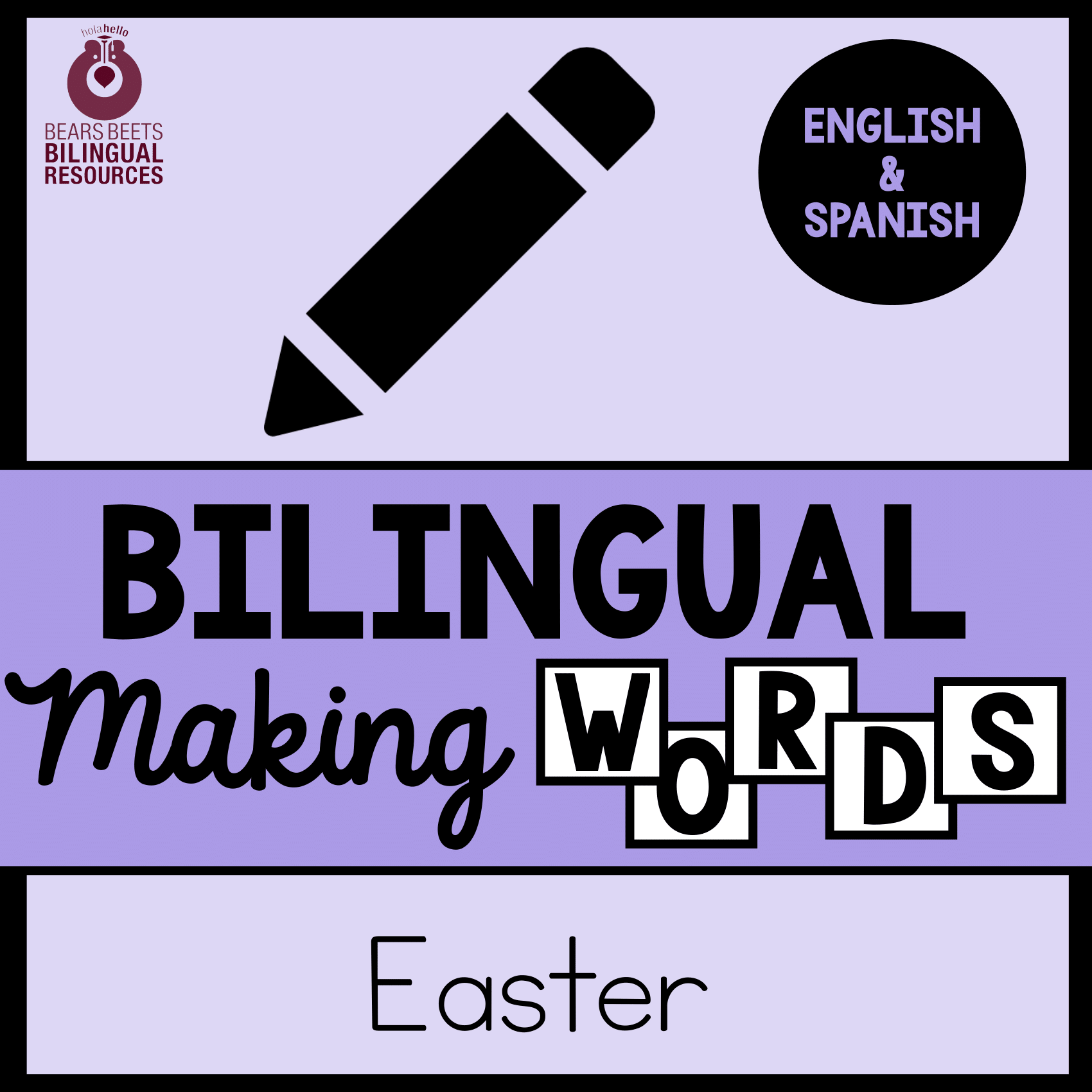 Bilingual Easter Making Words Activity