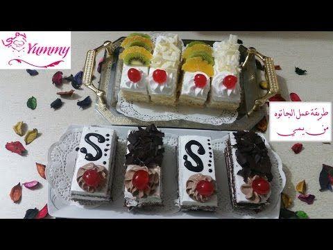Pin On طبخ وحلويات
