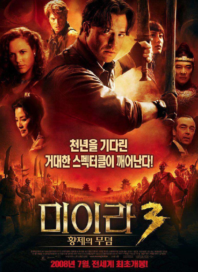 Patrick Tse Movies