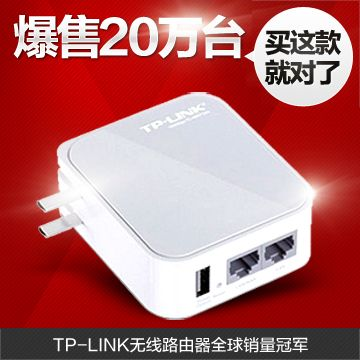 Mini Portable Wifi Wireless Router Tp Link Tl Wr710n Portable Usb Charger Dual Port