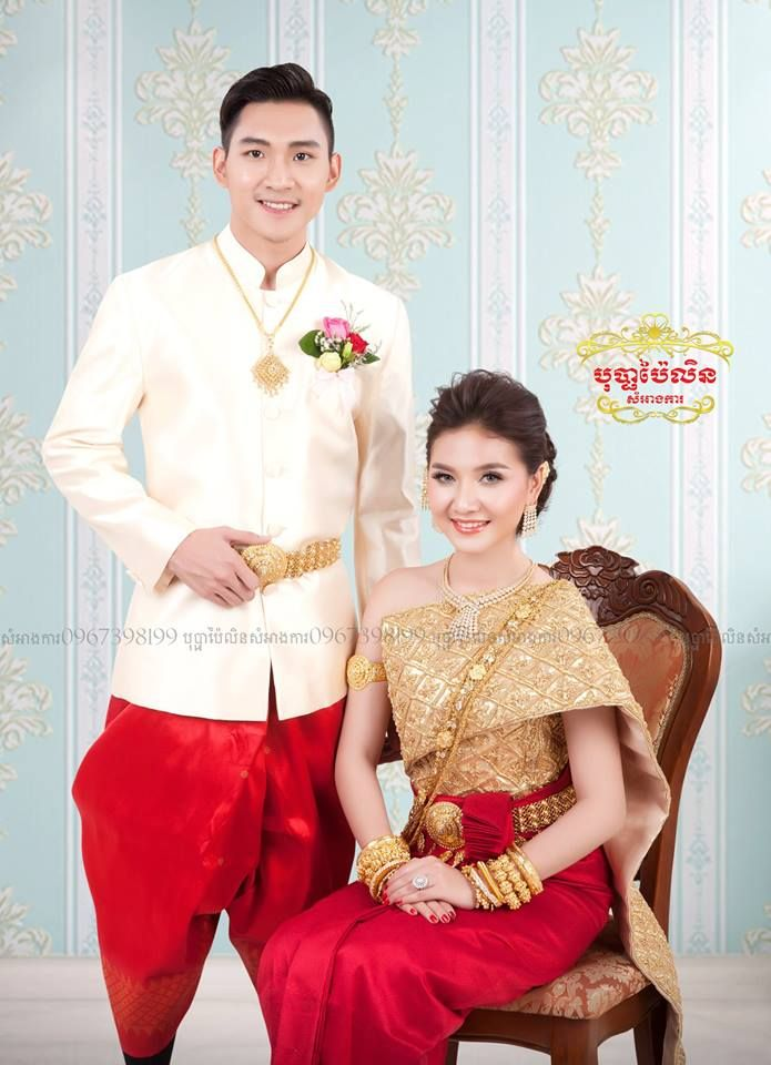 Khmer Wedding Costume Cambodian Wedding Dress Khmer Wedding Cambodian Wedding