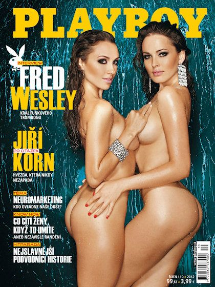 Playboy (Czech Republic) October 2012 with Anatasia Kumeyko Dasha Astafieva (Daria Astafieva)