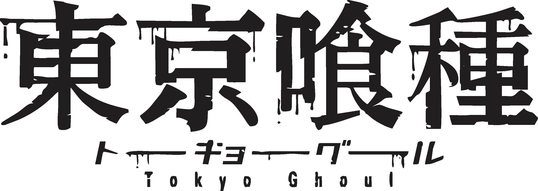 Tokyo Ghoul Graphic Design Photo Tokyo Ghoul Tokyo