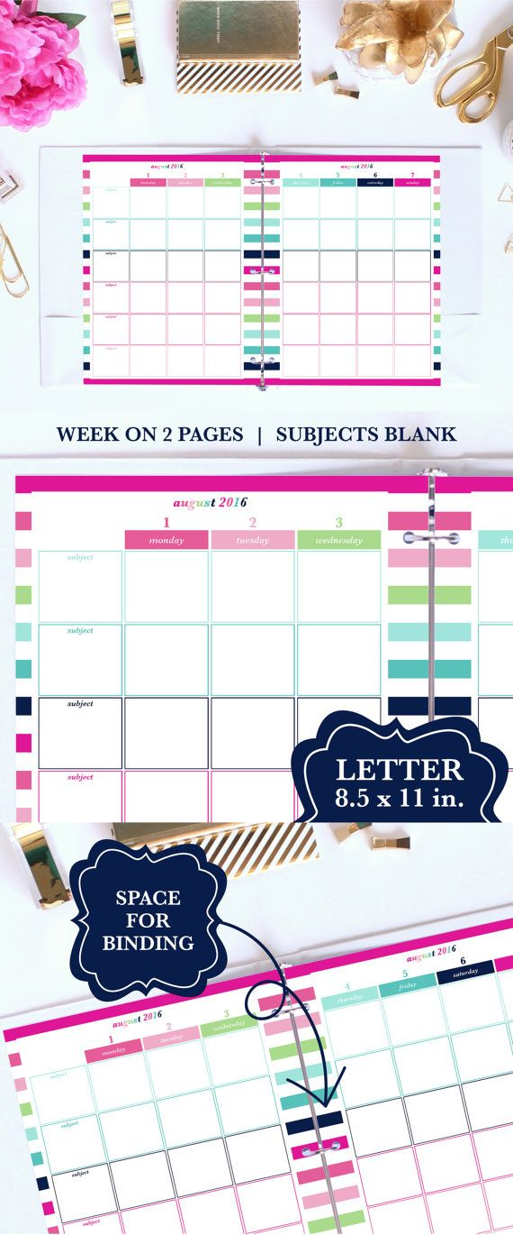 2016 2017 weekly planner printable academic planner letter size
