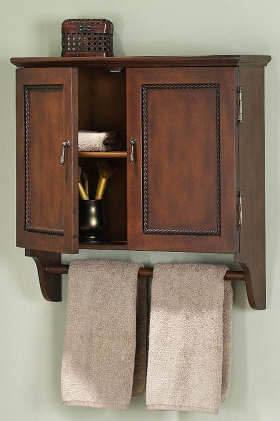 Chelsea Wall Cabinet With Towel Bar Bathroom Wall Cabinets