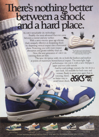 vintage ads sneakers asics   Shoes ads, Asics sneakers, Sneakers ...