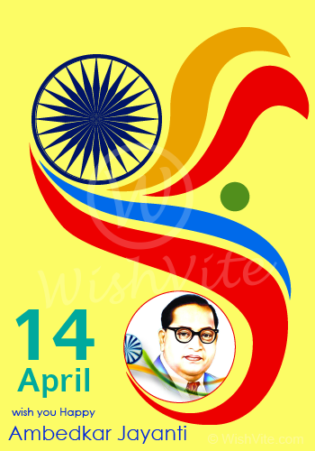 Ambedkar Jayanti Greeting Cards Greetings Card Greeting Cards