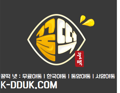 [꿀떡] '종아리 부상' 구자철, '1개월 이상 아웃' > 스포츠 | 꿀떡 : 무료픽ㅣ카지노ㅣ스포츠ㅣ온라인경마