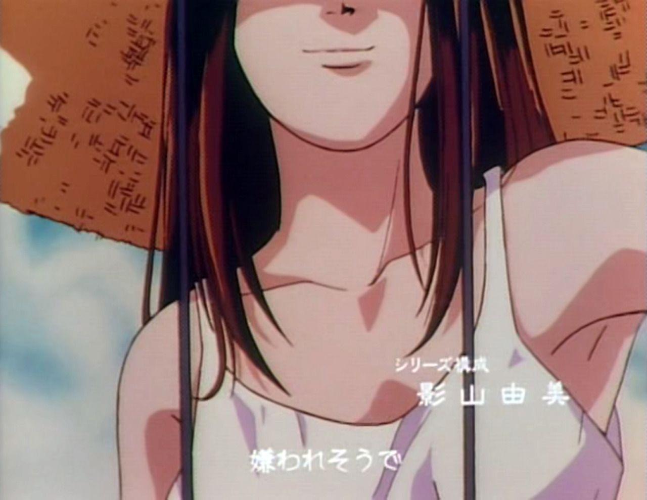 pin by レトロオタク on レトロアニメ anime shoujo art