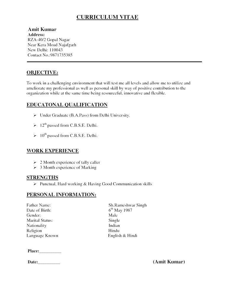 Simple Resume Format For Fresher 12th Pass