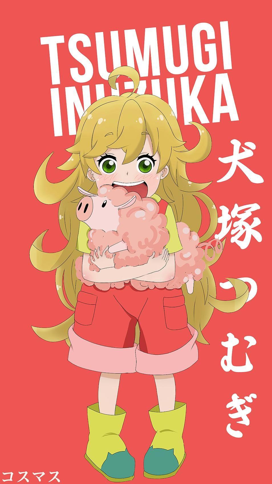 Tsumugi Inuzuka