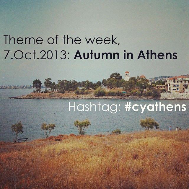 #cyathens www.instagram.com/cyathens
