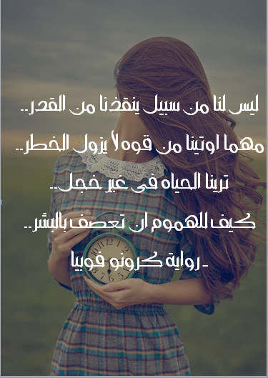 Pin By Aya Abbas On كتابات English Words Quotes Arabic Poetry