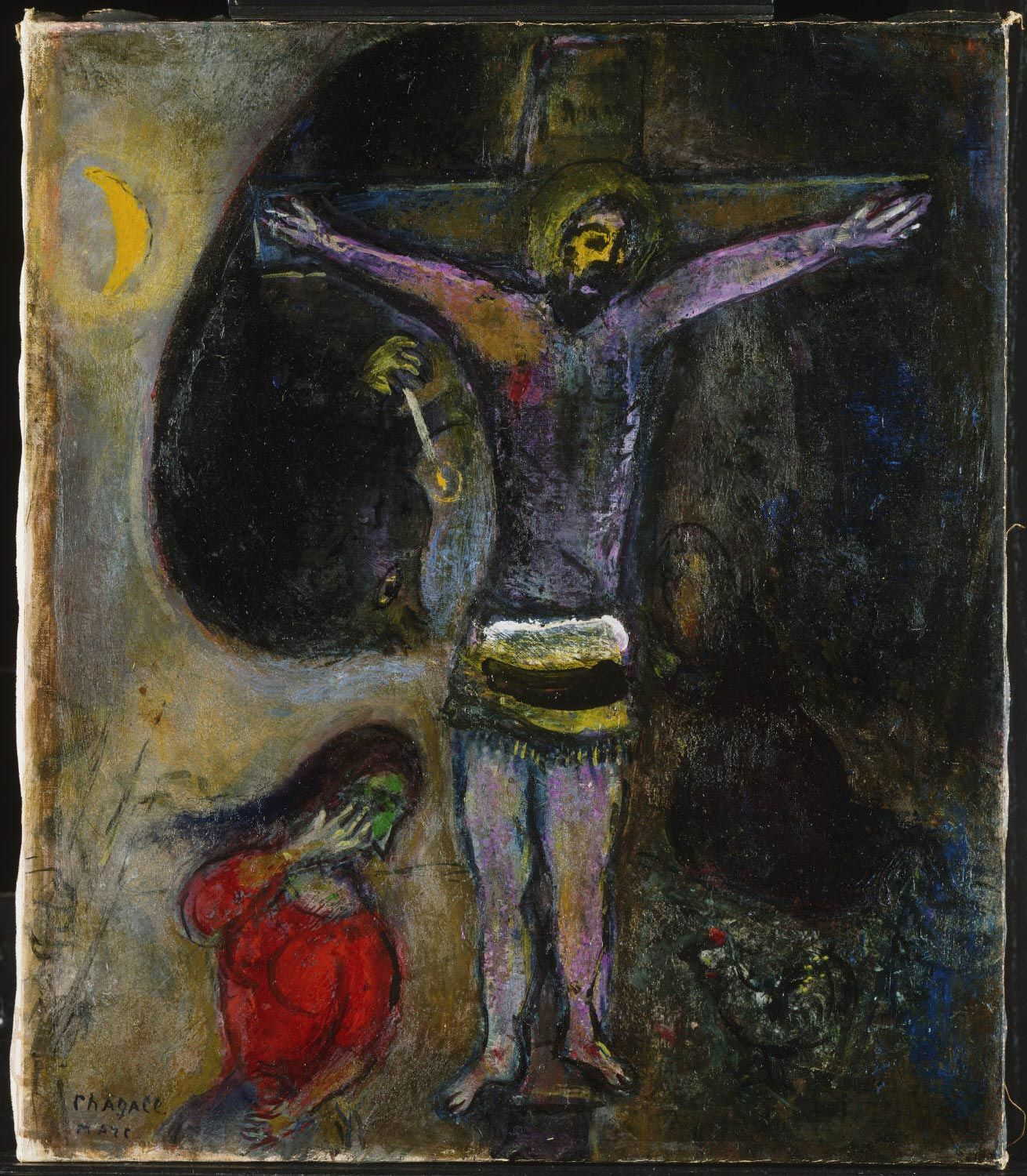 Arte Sacro Pintura Y Escultura The Crucifixion Marc Chagall French Born Russia 1887