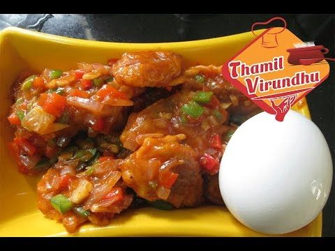Egg manchurian in tamil how to make egg manchurian tamil video egg manchurian in tamil how to make egg manchurian tamil video youtube forumfinder Images