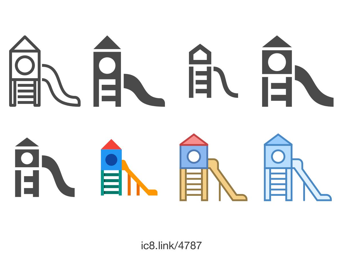 Logos/Icons에 있는 핀