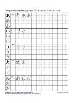 27+ Writing japanese worksheets Top