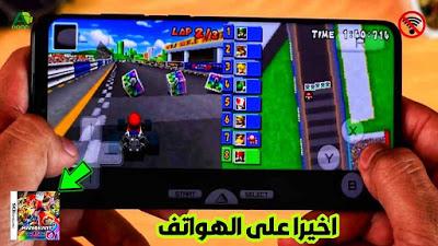 تحميل لعبة ماريو كارت Mario Kart Ds Deluxe الاصلية للاندرويد Mario Kart Ds Mario Kart Business Solutions