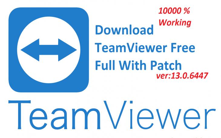 http://www skfile com/teamviewer-13-crack-license-key-full-free