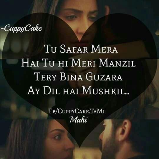 Ae Dil Hai Mushkil Shahrukh Khan Dialogue In English Ae Dil Hai Mushkil With Images Song Lyric Quotes Cool Lyrics Bollywood Quotes