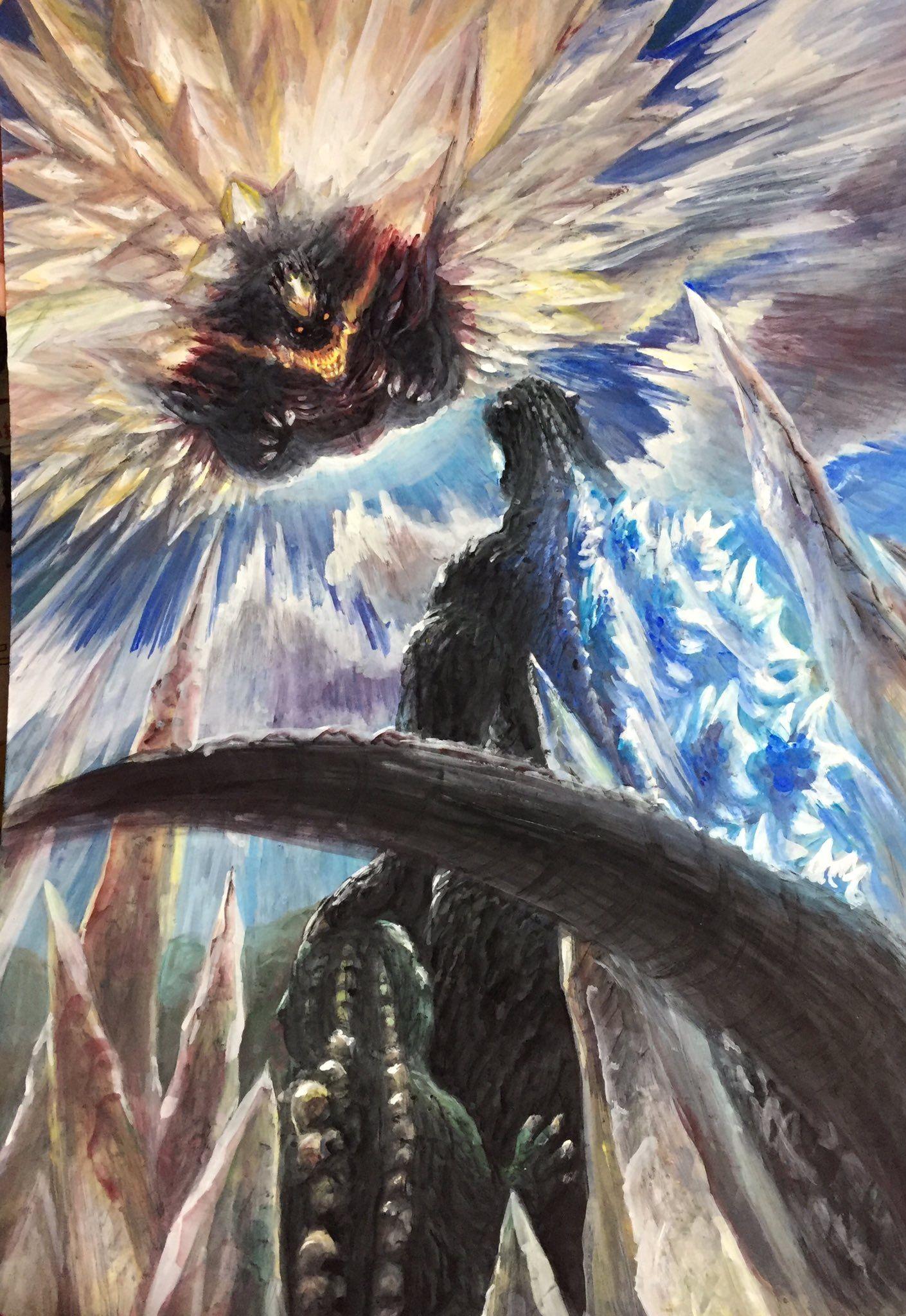 Godzilla Vs Spacegodzilla