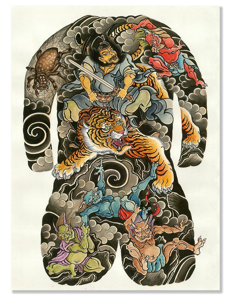 Shoki, Killing Demons - Leo Barada