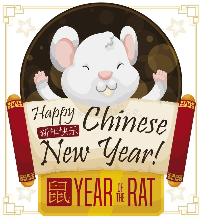 Happy Rat, Scroll and Golden Sign Celebrating Chinese New