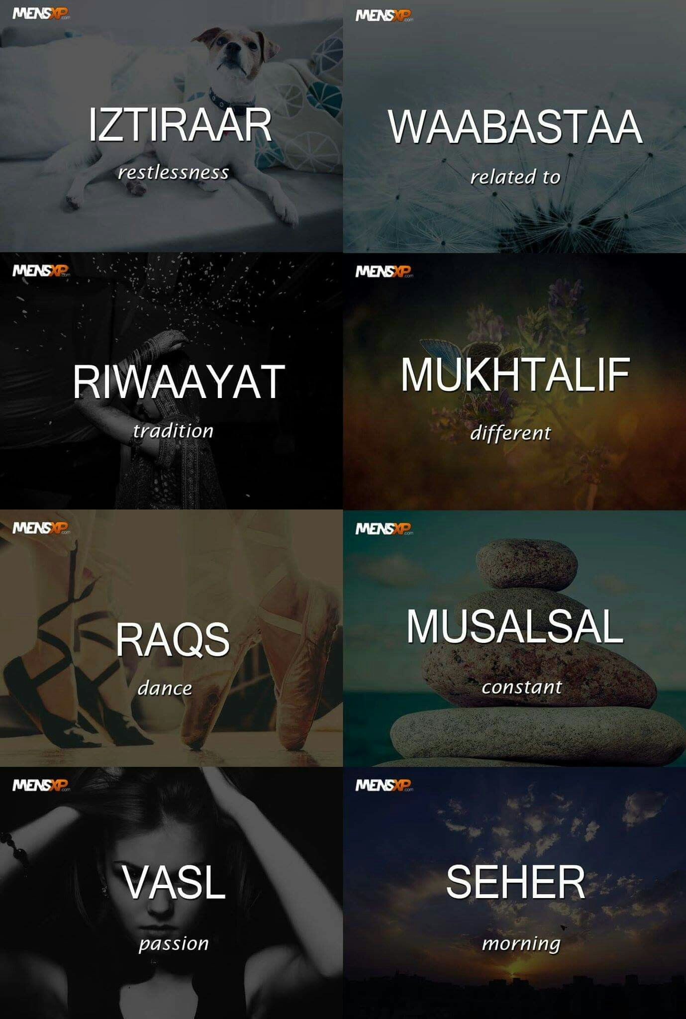 Immensely beautiful Urdu words.. (With images) Urdu