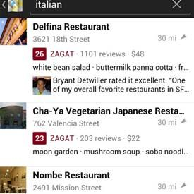 Google Local Puts Zagat Acquisition To Work Vegetarian Japanese White Bean Salad Buttermilk Panna Cotta