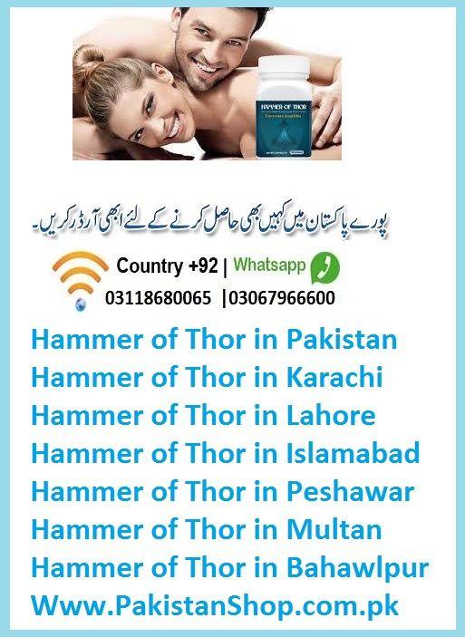 vimax in pakistan vimax pills in peshawar vimax in all pakistan