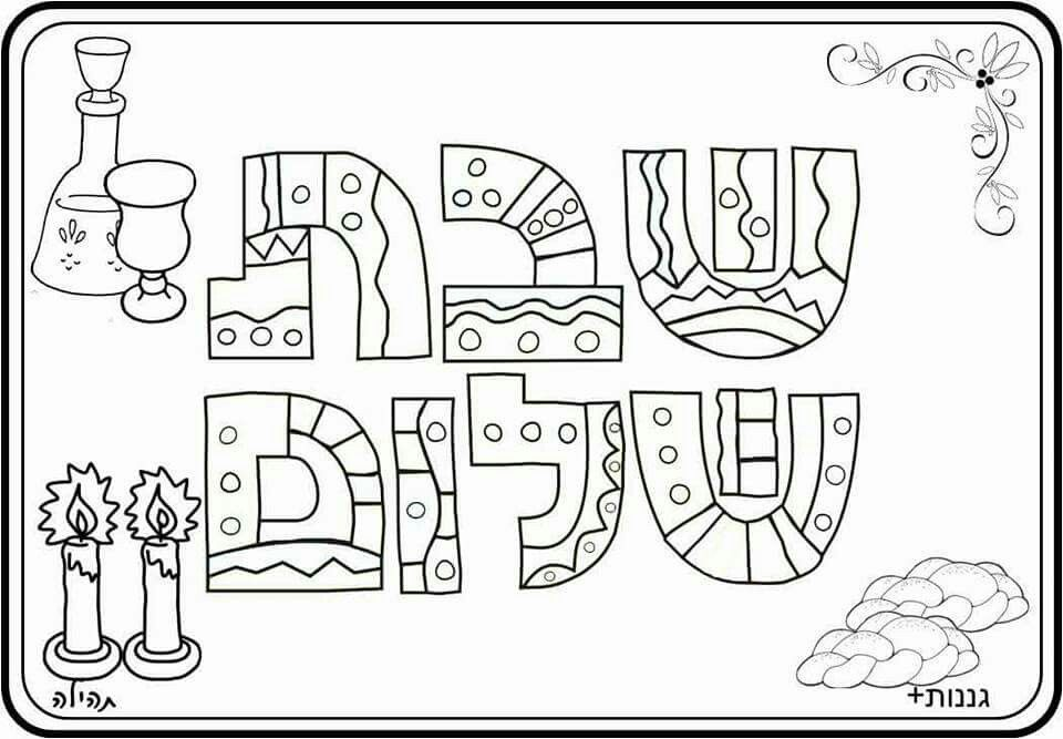 Pin by Linda Paice on colouring pages (With images