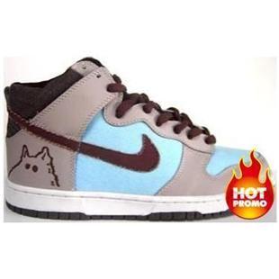Mens Nike Dunk SB High Quasimoto Stones