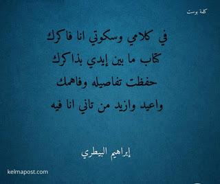 شعر شعبي رومانسي أجمل 4 قصائد بالعامية المصرية للحبيبه Poetry Romantic