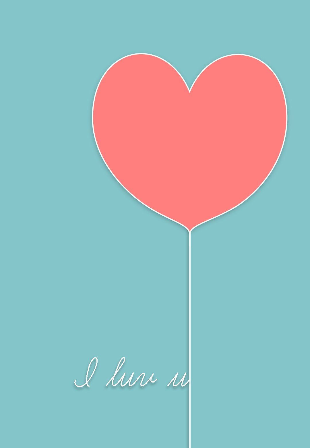 photograph relating to Free Printable Love Cards named I Luv U - Totally free Printable Delight in Card Greetings Island