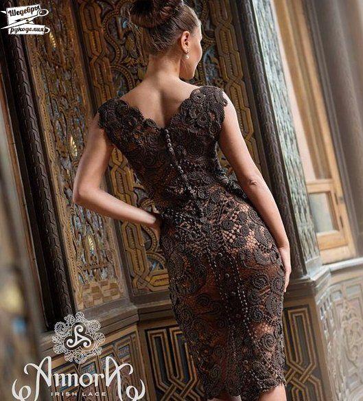 Irish Crochet Irish Lace Dress