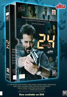 dvd onlineshop