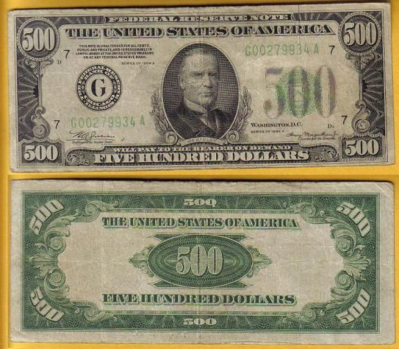 U S Five Hundred Dollar Bill United States Federal Reserve Note Series 1934
