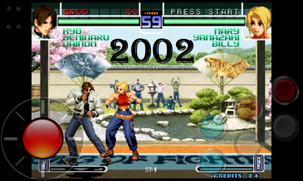 The King Of Fighter 2002 Apk Mod Download King Of Fighters