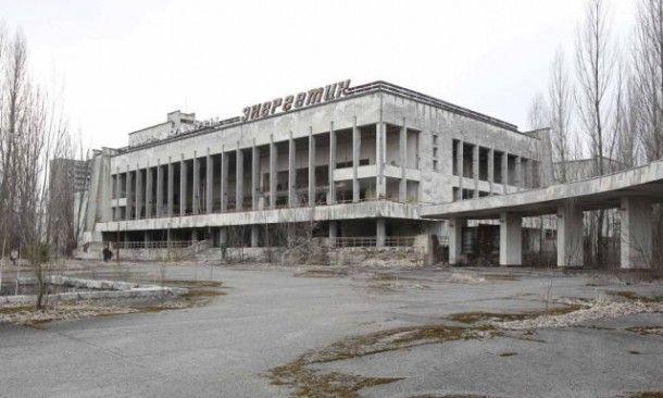 Pripyat Now | of chernobyl and pripyat before the nuclear