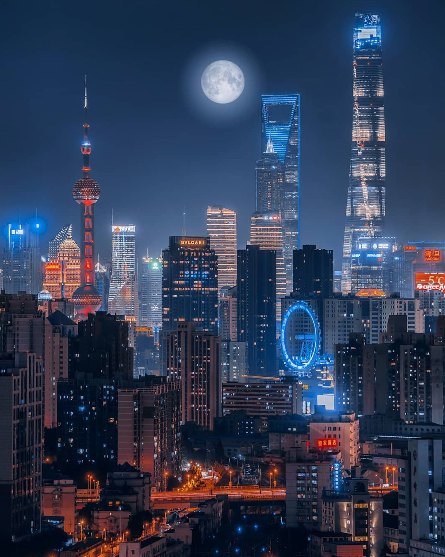 China City By Peach Princess On Misc I City Aesthetic Shanghai City