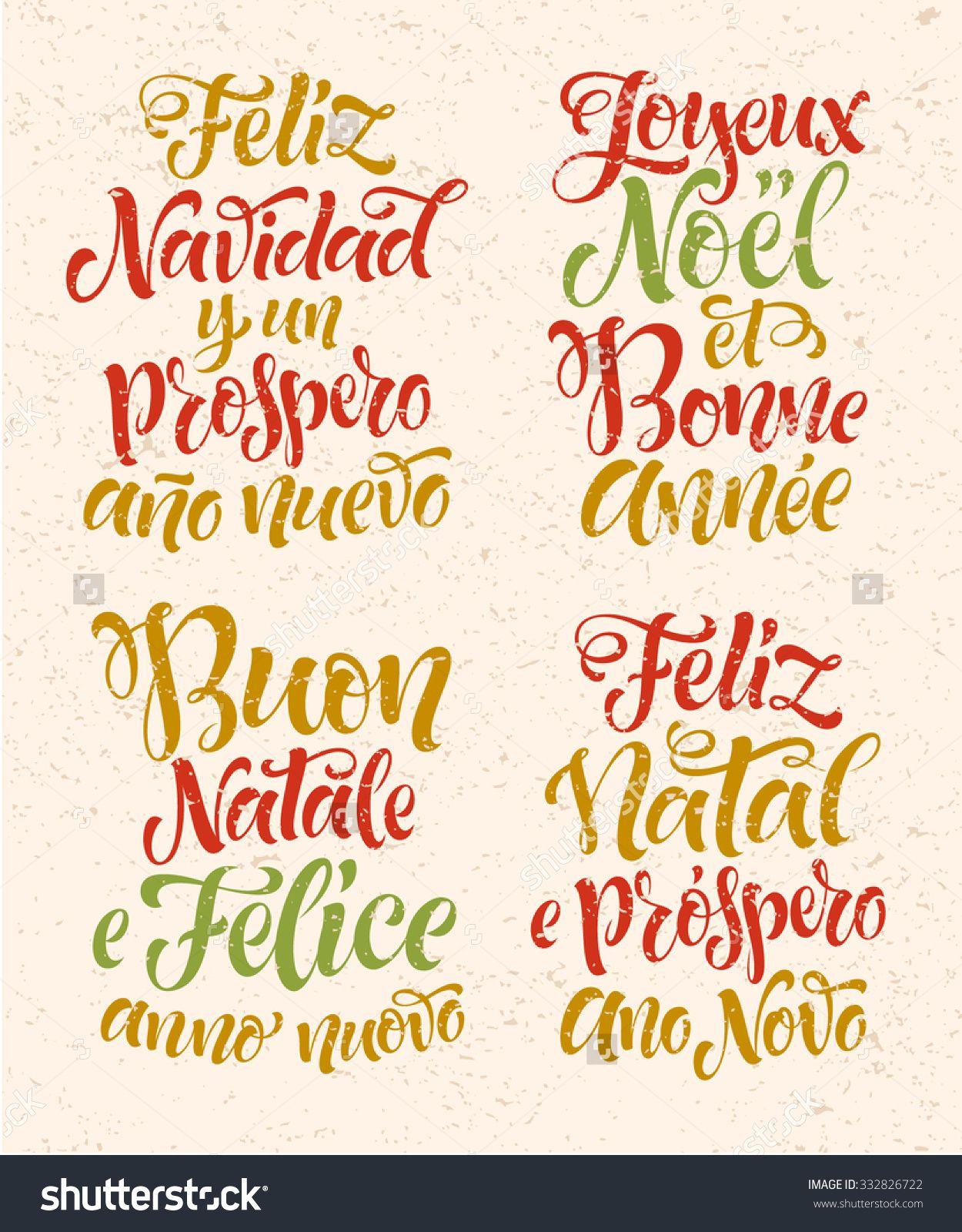 set in different languages Portuguese, Italian, Spanish