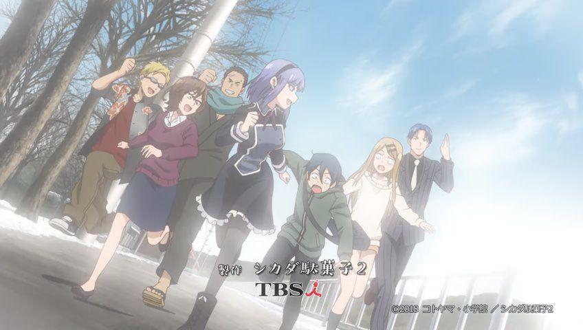 Dagashi kashi season 2 episode 12 tamat subtitle