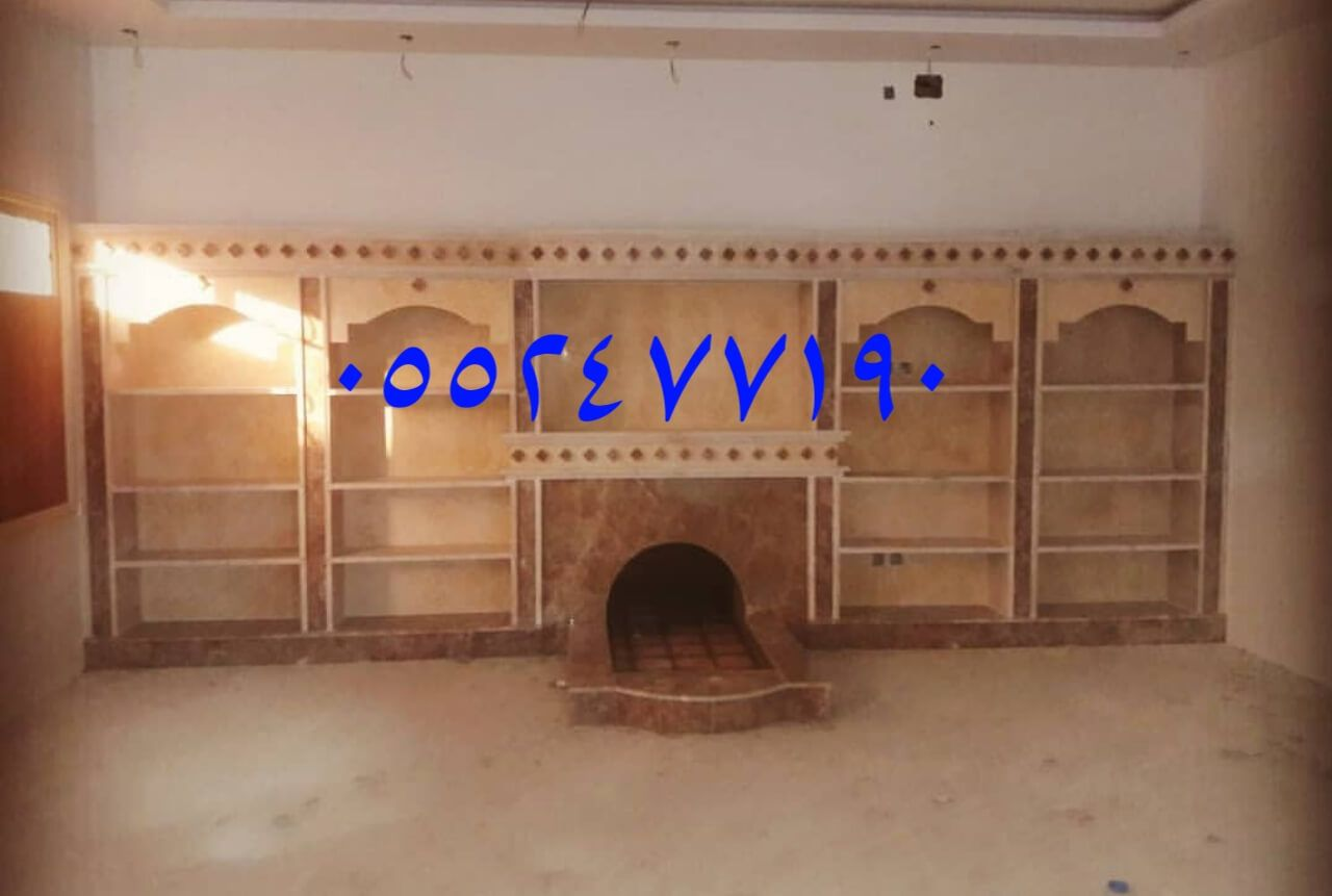 Pin By مشبات Fireplace On مشبات نارحديثه Home Decor Decor Fireplace