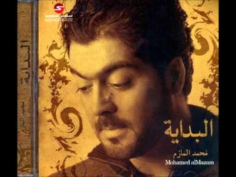كما تدين تدان البداية 2007 محمد المازم Movie Posters Movies Poster