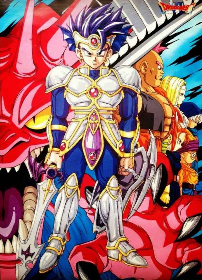 Dragonquestvi Dragonquest Dq6 Dragonquest6 Anime Dragon Quest Zelda Anime