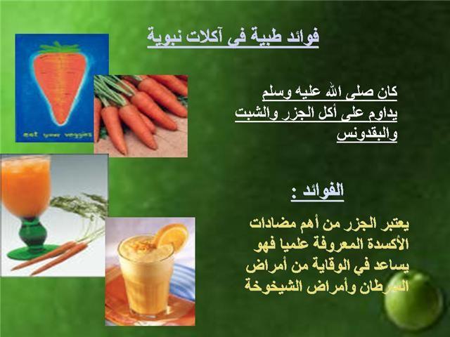 انفوجرافيك وصفات مشروبات لحرق الدهون فعالة و أكيدة Health Fitness Nutrition Health Facts Food Natural Health Remedies