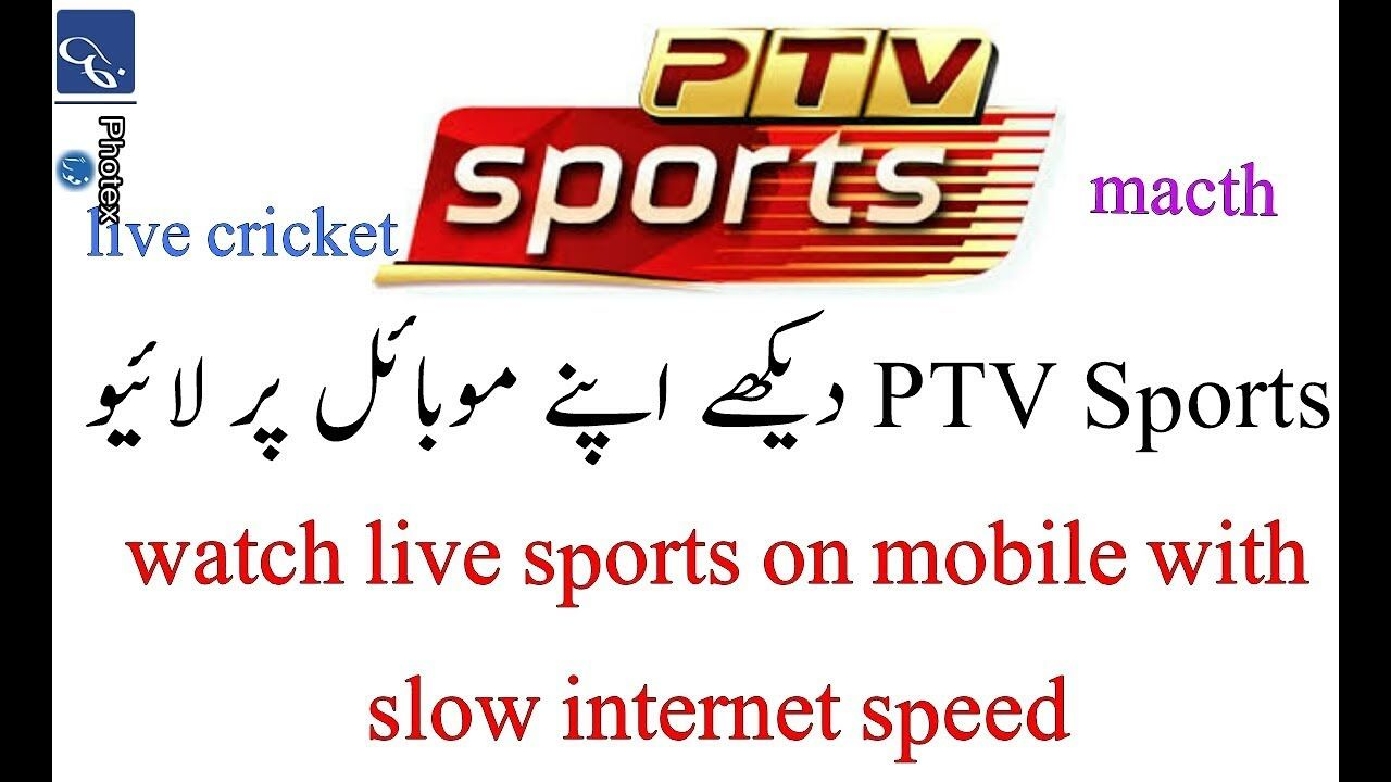 watch ptv sports live on andriod live cricket match free
